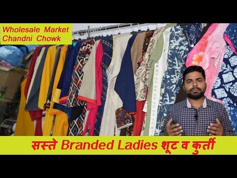 Super Whole Saler of Ladies Suit and Kurti in Chandni Chowk