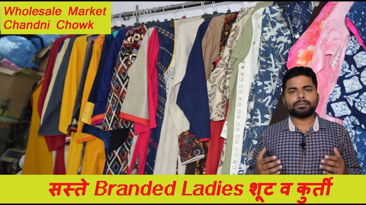 82b840d68c Super Whole Saler of Ladies Suit and Kurti in Chandni Chowk Delhi ...