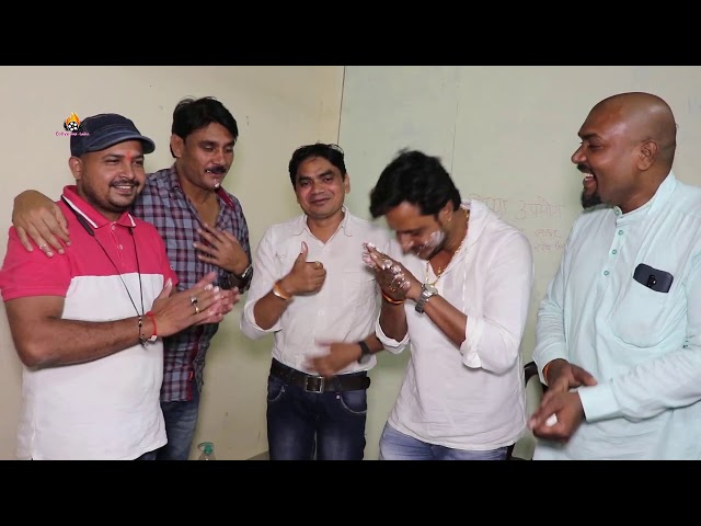 Aamrapali Dubey की फिल्म राजमहल के हीरो   Amrish Singh   का मनाया गया जन्मदिन With Manoj Dwivedi