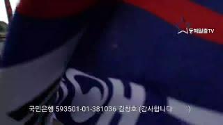 김창호, 박근혜 팔이 조원진,  잡으러 광화문으로  기자.