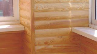 Отделка балкона деревом, Блок хаус сделано с любовью. Объект Зеленоград!!(http://www.elit-balkon.ru/vnutrennyaya-otdelka-balkona-lodzhii/derevo Внутренняя отделка балконов деревянной вагонкой, категория А, катего..., 2015-10-27T03:41:22.000Z)