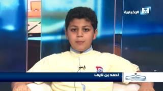 أصدقاء الإخبارية - احمد بن نايف