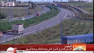 L'autoroute Oujda-Fes est ouverte au public 25/07