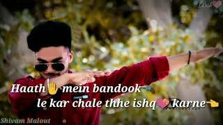 Zindagi   Naal   Pyar  Sidhu Moose Wala   By Shivam Malout New 2018 Song