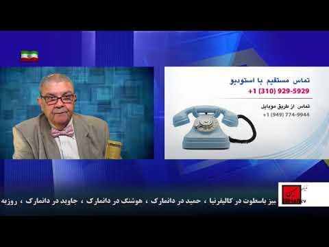 میکروفون آزاد با سعید بهبهانی برنامه هشتم مارس 2019 از روز زن تا وظیفه ما در مقابل نظام اهریمن
