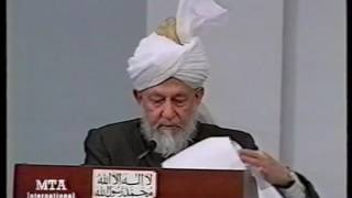 Friday Sermon 19 June 1998