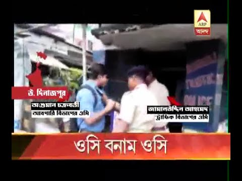 Clash of 2 police officers in Raiganj