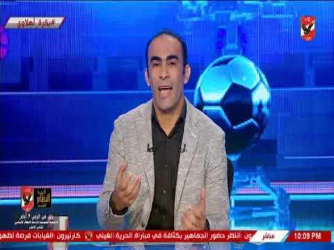 سيد عبد الحفيظ فى رئيس نادى بيعمل مداخلات تليفونية اكتر ما بيخش الحمام Youtube
