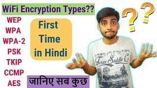 Different WiFi Encryption Types - Explained in Hindi