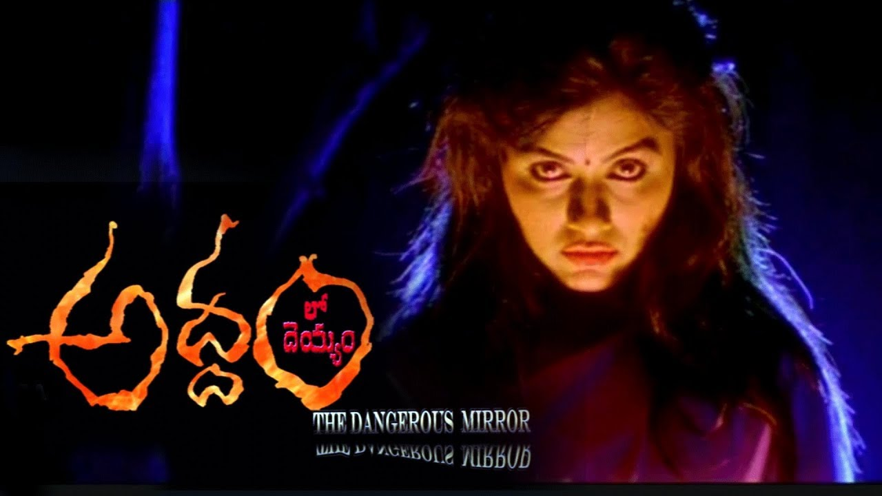 Latest Telugu Horror Comedy Movie - Addam Lo Deyyam - Latest Telugu Movies 2019