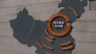 Evergrande promete pagar interés de bonos chinos ante temor en los 'offshore'