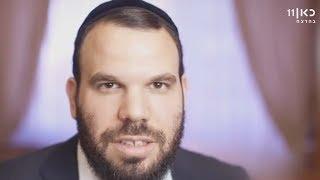 תיעוד בלעדי: המיליארדר הישראלי שהוחרם בארה