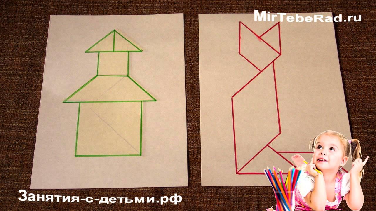 Головоломку танграм купить вы можете в интернет-магазине kubirubi. Ru. Настольная магнитная игра танграм. 440 руб. В избранное из избранного.