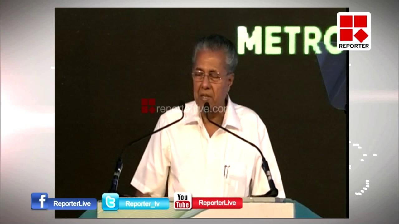 'Centre have a positive approach towards Kerala', tells Kerala CM Pinarayi Vijayan