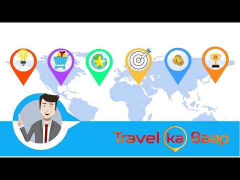 TRAVEL KA BAAP: How to genetare travel leads