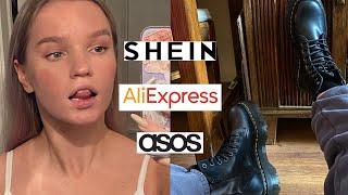 мои покупки SHEIN ALIEXPRESS ASOS