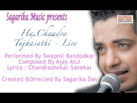 Ha Chandra Tujhasathi / Live Performance / Swapnil Bandodkar/ Sagarika Live Event