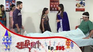 Savitri | Full Ep 395 | 15th Oct 2019 | Odia Serial – TarangTv