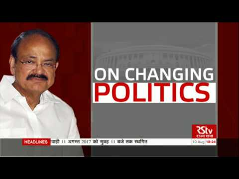 Vice President-elect M Venkaiah Naidu on the changing face of politics in India