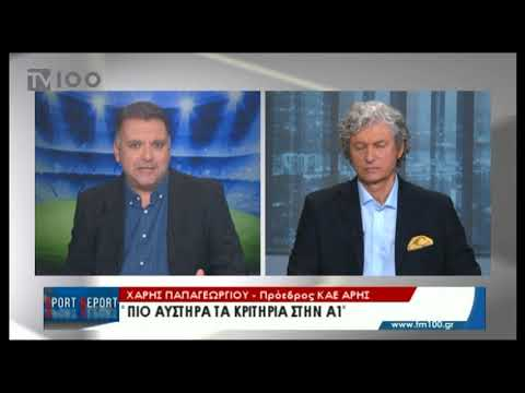 Sport Report(TV100-010620)