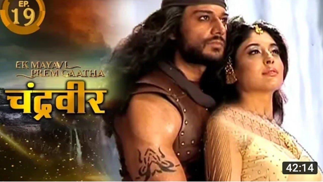 Download Chandravir (चंद्रवीर) Chandravir New Episode 19 New Tv Show    Sumit Deewana Official