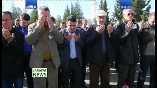 Jalsa Salana Albania 2017 - MTA NEWS English