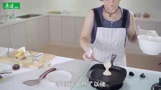 (康健來了) 香蕉鬆餅 零失敗的點心料理法