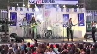 рок-группа Forrest Gump -Свет и Тени(1998)