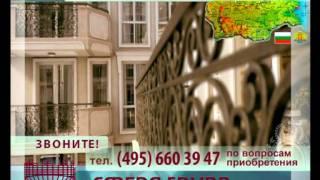 Недвижимость в Болгарии - Сфера Групп(, 2011-12-01T13:06:23.000Z)