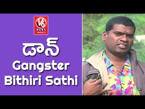 Bithiri Sathi Satire On Celebrity Swachh Hyderabad ...