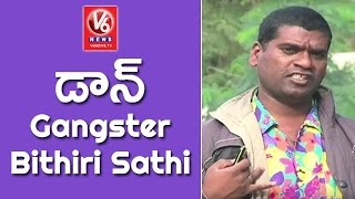 bithiri sathi as gangster   funny conversation with savitri over nayeem   teenmaar news   v6 news