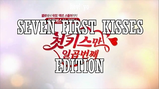 kdrama on crack seven first kisses