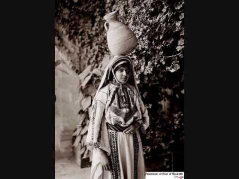 Land of Canaan / Palestine - Israel