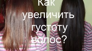 видео ❄ Уход за волосами ❄