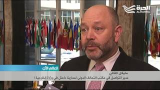 خطة الادارة الاميركية الجديدة للقضاء على داعش في مؤتمر للتحالف الدولي في واشنطن اليوم