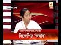 BJP responds to challenge of Mamata Banerjee