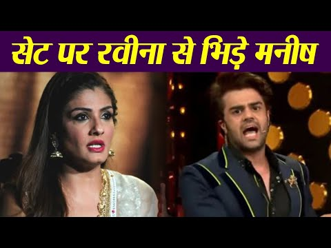 Nach Baliye 9: Raveena Tandon gets into FIGHT with Maniesh Paul on sets; Here's why  | FilmiBeat Mp3