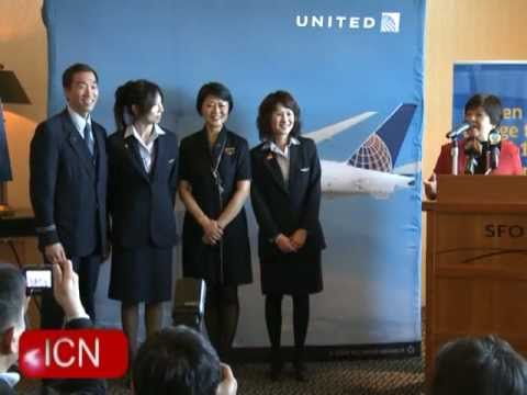 01.15.2013 ICNSF News - United Airlines Announces Round Trip Service Between Taipei and SFO