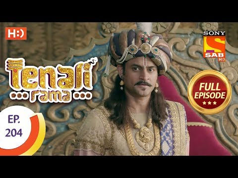 Tenali Rama - Ep 204 - Full Episode - 18th April, 2018