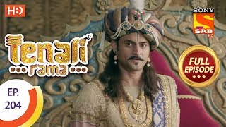 Tenali Rama - Ep 204 - Full Episode - 18th April, 2018