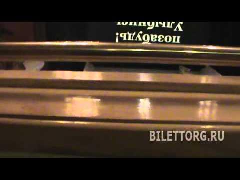 Театр Новая Опера схема зала