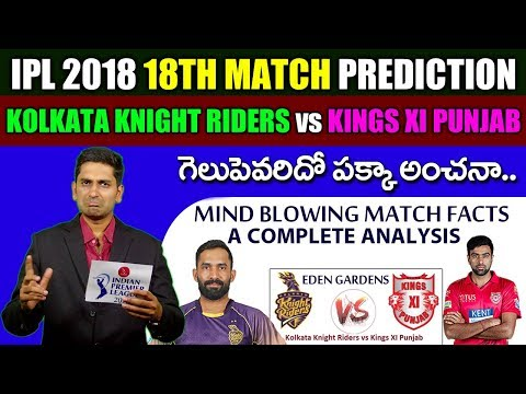 Kolkata Knight Riders vs Kings XI Punjab, 18th Match live Prediction || Eagle Media Works