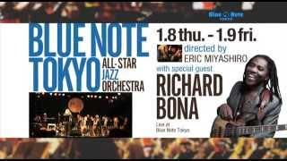 BLUE NOTE TOKYO ALL-STAR JAZZ ORCHESTRA : BLUE NOTE TOKYO 2015 trailer