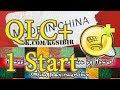 Начало работы с QLC Управление цветомузыкой с компьютера Как управлять светом mp3