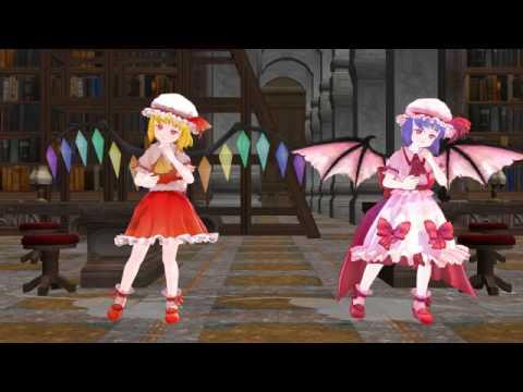 【MMDダンス】スカーレット姉妹にアウターサイエンス踊ってもらいました(カメラ固定)