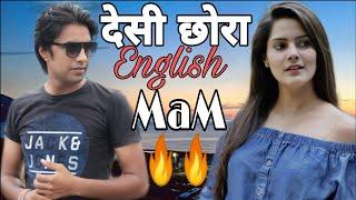 देसी छोरा इंग्लिश मेम   Aman Bhati   Pragati   Dasi Chora   Dasi Dasi Na Bolya kar