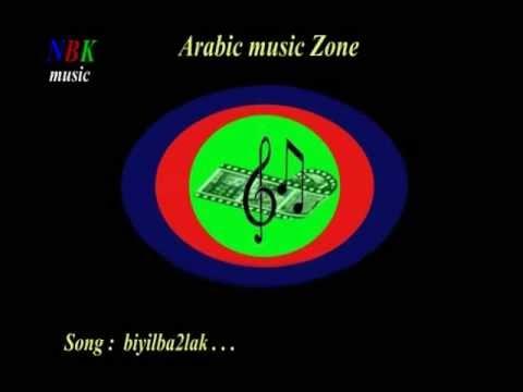 biyilba2lak . . . NBK music's Arabic music Channel.