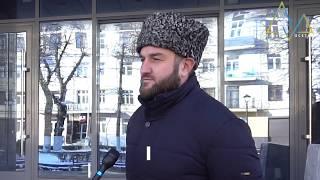 """Быть или не быть """"Агъдау"""" в Конституции Северной Осетии?"""