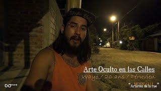 Arte Oculto en las Calles - Wayo - Mompiche 2016