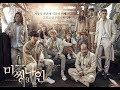 K-Drama Missing Nine Various Artists : Play Me